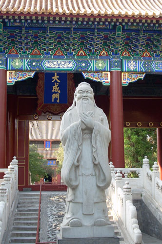 Confucius and the Gate of Achievement, Beijing, China
